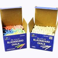 School Chalk Paper Packaging Box , Recyclable CMYK Small Paper Boxes Manufactures