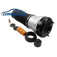 Original A2203202438 Front Air Suspension Spring , W220 air spring bag,W220 front shock absorber Manufactures