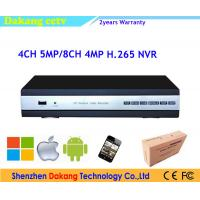 H.265 NVR Network Digital Video Recorder Surveillance , 5MP P2P CCTV DVR Manufactures