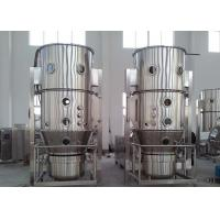 Pharmaceutical Fluid Bed Dryer Granulator With Drying Function Granule Size 0.5 - 1.5mm Manufactures