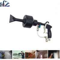 Buy cheap Air Washing Gun for cleaning BT006 high quality aluminum cast copper inside from wholesalers