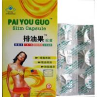 Pai You Guo Slimming Capsules Weight Loss Manufactures