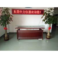 Dongguan Zhongli Instrument Technology Co., Ltd.