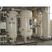 Fully Automatic PSA Nitrogen Generator Liquid Nitrogen Production 99.9995% Manufactures