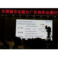 Quality P1.5mm Indoor Ultra High Resolution Commercial Advertising LED Display Large LED for sale