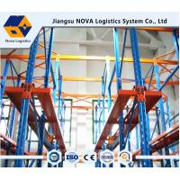 Buy cheap Warehouse blue heavy duty driving in racking system with high quality from wholesalers