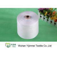 Smooth / Evenness 100 Polyester Yarn Bright Poly Short Fiber Manufactures