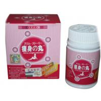Japan Hokkaido 100% Natural Herbal Slimming Capsule Weight Loss Manufactures