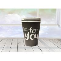 China Biodegradable Personalized Disposable Tea Cups With No Deformation on sale