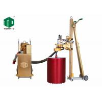 High Efficiency Hydraulic Drilling Machine Drilling 60mm-1000mm Holes Manufactures