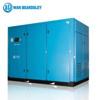 Powerful Small Rotary Screw Air Compressor / Portable Screw Air Compressor Manufactures