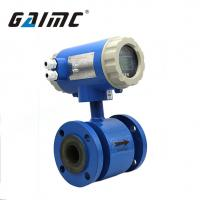 GMF100 DN80 RS485 electromagnetic chilled water flow meter price Manufactures