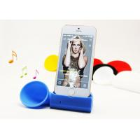China Portable Mini Silicone Phone Speaker No Need Charge Amp Standing Blue Silicon Speaker on sale