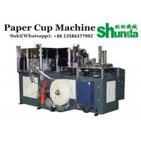 Ultrasonic Double Hot air Paper Coffee Cup Making Machine 100 pcs/min 12 KW Manufactures