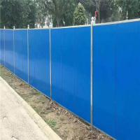 waterproof eps sandwich panel fence used for construction subway project Manufactures