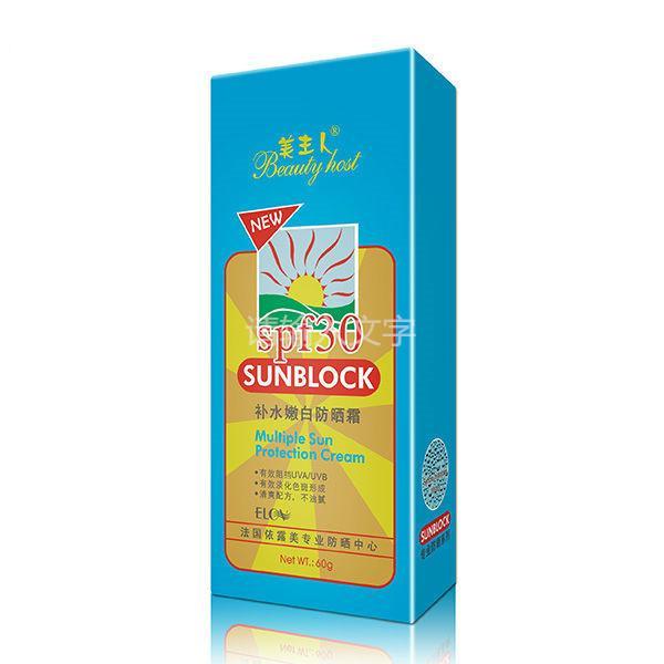 Quality Multiple SPF 30 Butter Cream Lotion Sunscreen OEM/ODM For Adult Female Gender for sale