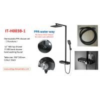 China popular black duable metal cover PPA water way thermostatic shower sets rainfall shower system on sale