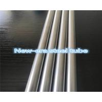 China JIS G3101 Seamless Cold Rolled Structural Tube SS400 Steel Tube on sale