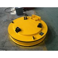 China Industrial Strength Magnets Lifting Electromagnet Tool 1100-1350 Kg Lifting Capacity on sale