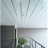 Interlocking Radiant Ceiling Panels For Decorate Indoor Roof Covering Manufactures