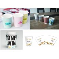 China Custom Made Disposable Paper Cup  PE Coated ice cream cups tea and coffee cups on sale