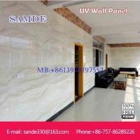 fireproof UV wall board replace the wallpaper material 2440*1220*6/8/9mm Manufactures