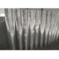 China Silver Stainless Steel Hardware Cloth Environmental Protection on sale
