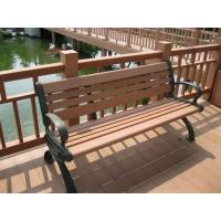 High quality wood plastic composite wpc garden bench for outdoor use and decoration Manufactures