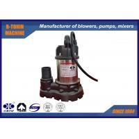 China Agricultural Submersible Water Pump 50YU2.4 DN50 , commercial sewage pumps on sale