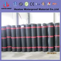China SBS waterproof coil material on sale