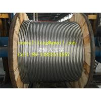 Bare ACSR Conductor Manufactures