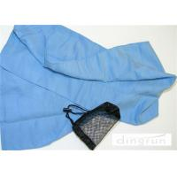 Quality 100% Polyester Microfiber Sports Towel Personalized With Mesh Bag for sale