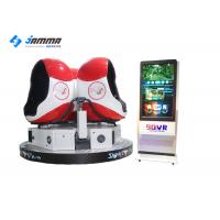 Motion Virtual Reality Simulator 360 Degree Three Seats Custom Colors 24  Monitor Manufactures