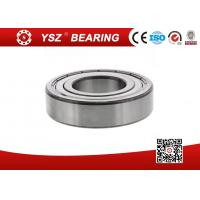 Buy cheap P4 Precision NSK angular contact ball bearing Single row BSB075110-T from wholesalers