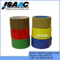 China Red grey green yellow blue bopp tape on sale
