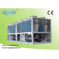 China 107 Ton Screw-type Air Cooled Water Chiller Galvanized Sheet Material Export Wooden Box Packaging on sale