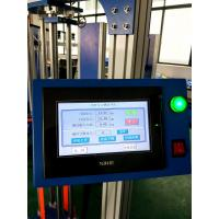 Quality EN 1335:2000 Humanized Operation Control Chair Back Backward Durability Tester for sale
