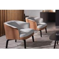 Poltrona Frau Nivola Armchair With A Streamlined And Light Design Manufactures