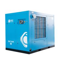 VFD Two Stage Screw Compressor Oil Free Type Environment Friendly Manufactures