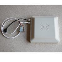 White Long Distance RFID Integrated Reader , Access Control Rfid Gate Reader Manufactures