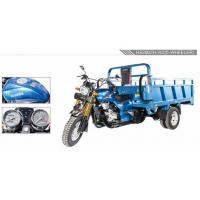 HUASHA MOTOR HS200ZH-W2(rear four wheelers) motor-tricycle 200cc cargo tricycle Manufactures