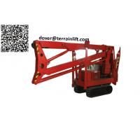 Cheap Crawler Mounted Boom Lift, Quality Cheap Crawler Mounted Boom Lift, SL Cheap Crawler Mounted Boom Lift Manufactures