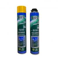China Eco Friendly Expanded Polyurethane Insulation With High Foaming Capacity on sale