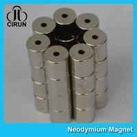 Permanent Neodymium Iron Boron Magnets Radial Ring Shaped ISO9001 Certificated Manufactures