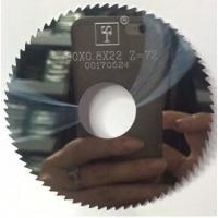 China KM  Solid carbide slitting cutter circular saw blade for metal cutting on sale