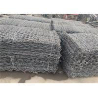 Gabion Wire Mesh gabion retaining wall Manufactures