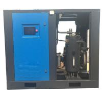 AC Power Rotary Screw Air Compressor 100HP 75KW Air Cooler without Water Manufactures