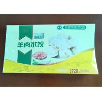 Frozen Dumplings Snack Food Packaging Bags Eco Friendly With Heat Seal Side Gusset Manufactures