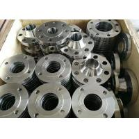 B62 / B103 Aluminum Plate Flanges Customized Size High Dimensional Accuracy Manufactures