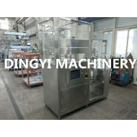 Stainless Steel 316L Vacuum Mixer Machine Safety Valve Safety Operation Manufactures
